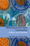 East Asian Mothering